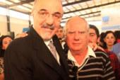 PESAR POR EL FALLECIMIENTO DEL PRODUCTOR OSCAR DE LA FLOR